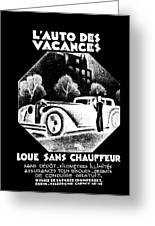 Black And White French Car Greeting Card