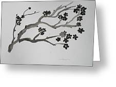 Black Cherry  Greeting Card