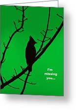 Black  On Green Greeting Card