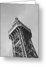 Blackpool Tower Greeting Card