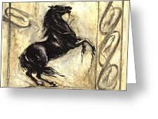 Blacky Greeting Card