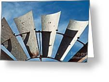 Blades Greeting Card
