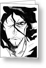 Bleach Zangetsu Greeting Card