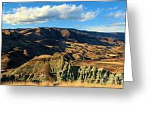 Blue Basin Blue Skies Greeting Card