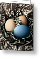 Blue Classy Easter Egg Greeting Card