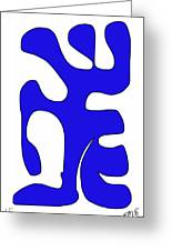 Blue Form 15 Greeting Card
