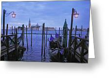 Blue Hour At The Docks Of San Marco Greeting Card