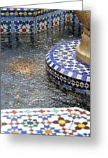 Blue Mosaic Fountain I Greeting Card