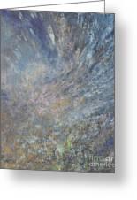 Blue Nebula #1 Greeting Card