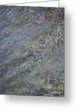 Blue Nebula #2 Greeting Card