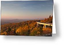 Blue Ridge Parkway Linn Cove Viaduct Greeting Card
