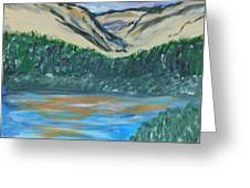 Blue Sky Mountain Range Greeting Card
