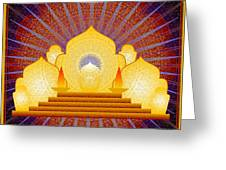 Blue Sun Temple 2012 Greeting Card