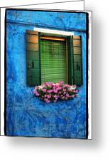 Blue Wall Greeting Card