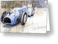 Bluebird 1933 Daytona Malkolm Campbell Greeting Card