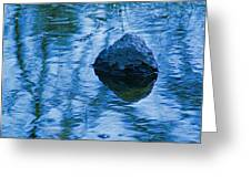 Blued Rock Greeting Card