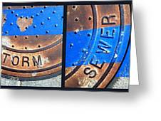 Bluer Sewer Diptych Greeting Card