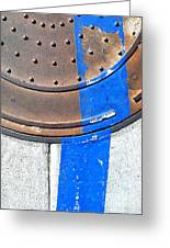 Bluer Sewer One Greeting Card