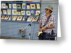 Blues Guitarist Greeting Card