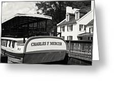 Boat House Blues Greeting Card