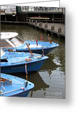 Boats In Amsterdam. Holland Greeting Card