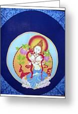 Boddhisatva Greeting Card