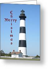 Bodie Lighthouse - Outer Banks - Christmas Card Greeting Card