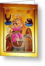 Bogorodica Greeting Card