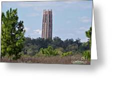 Bok Tower Greeting Card