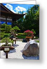 Bonsai Garden Greeting Card