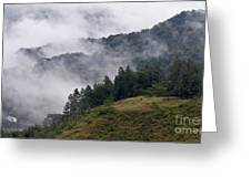 Boquete Highlands Greeting Card