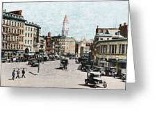 Boston: Bowdoin Square Greeting Card
