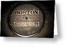 Boston Sewer Greeting Card
