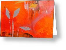 Botanica 1 Greeting Card