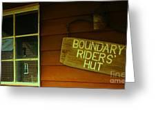 Boundary Riders' Hut Greeting Card