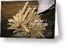 Bounty. Thanksgiving Greeting Card Greeting Card