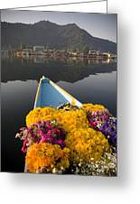 Bouquet Of Flowers In Bow Of Boat Dal Greeting Card