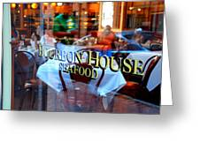 Bourbon House Greeting Card