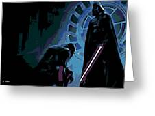 Bow To The Dark Side Greeting Card