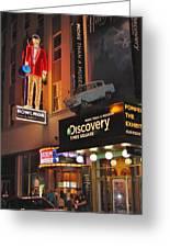 Bowlmor Lanes At Times Square Greeting Card