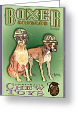 Boxer Brigade Chew Toys Greeting Card