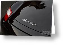 Boxster Greeting Card