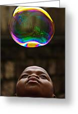 Boy Blowing Bubble Greeting Card
