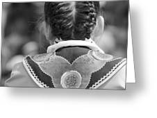 Braids And Dance Costume Greeting Card