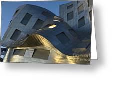 Brain Institute Building 9 Greeting Card