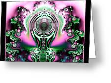 Brain Power Full Of Ideas Fractal 117 Greeting Card