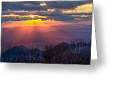 Brasstown Sunset Greeting Card by Debra and Dave Vanderlaan