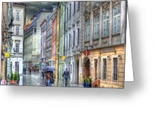 Bratislava Rainy Day In Old Town Greeting Card