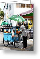 Bread Vendor Greeting Card