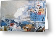 Breaking Down Walls Greeting Card